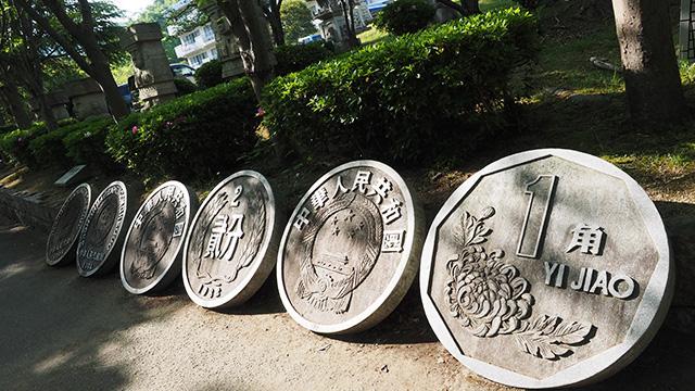 謎の石の貨幣。城のエリアもそうなのだけど、説明が極端に少ないのがこのテーマパークの特徴です。