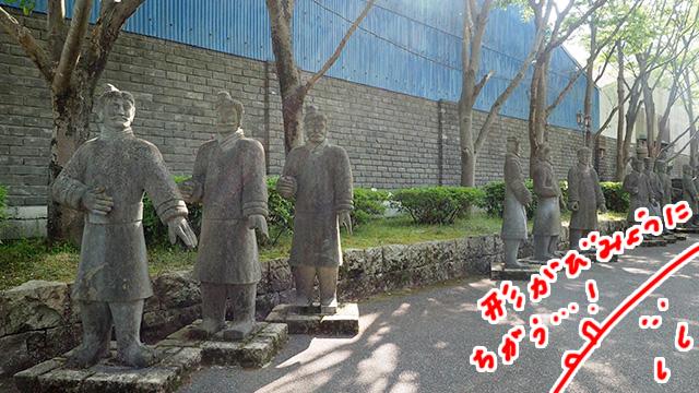 中国の兵馬俑があちこちに並んでいる。
