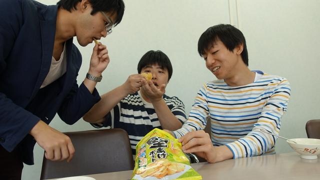 ポテトチップス単体では全員、空になるまで食べた。