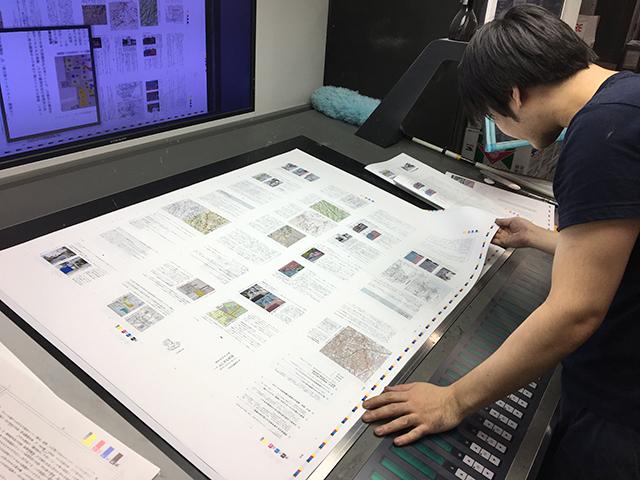 現在印刷をおこなっている折のチェック