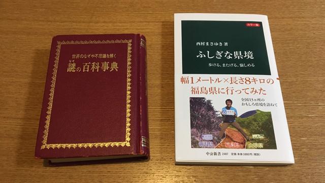 上製(左)と並製(右)の本