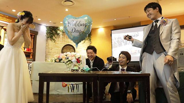 世界初、結婚式ヘボコン開催!