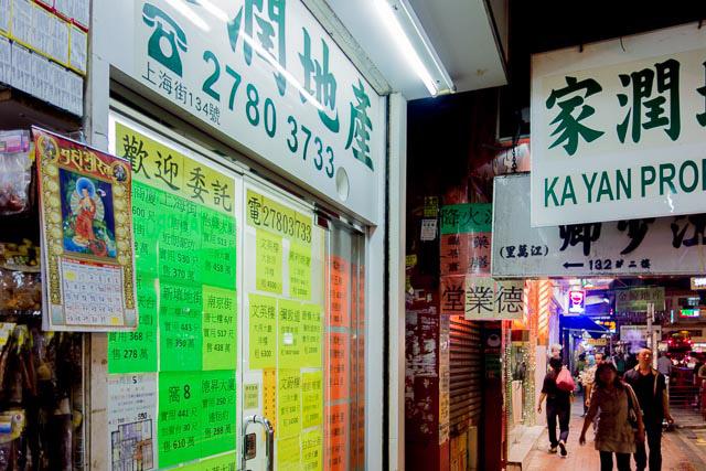 これも香港。日本の不動産屋と同じようにガラスに貼られているが、文字しか書かれてない。