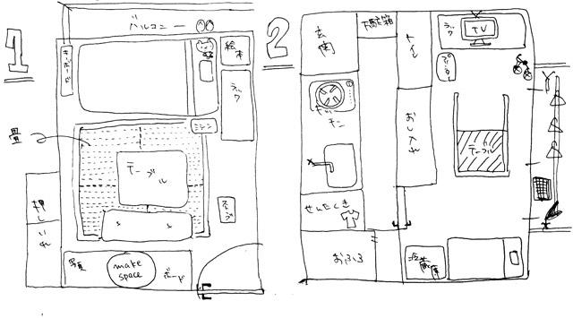 暮らしぶりが描かれた間取り図は、最終的にイラストになるのだな、と気づかされた一枚。キュート。