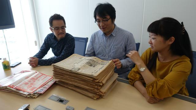 編集部橋田さんのだんなさん、岡さんが玉島地域出身で、覚えのあるチラシがたくさんあった