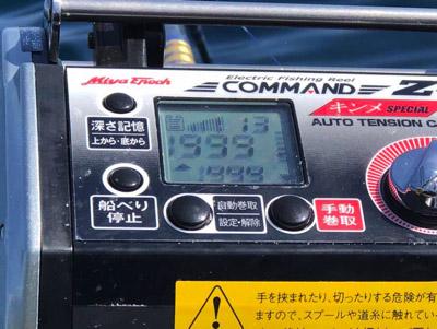 うおおおー!ついに電動リールの水深カウンターが2000メートルを示すぞー!