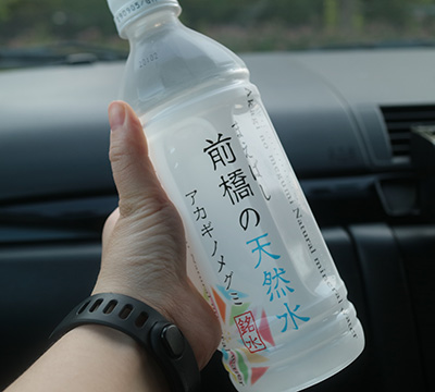 利根川撮影後、この水を自動販売機で買っていたら知らない子供に「ここは前橋だからそこの水飲み場も前橋の天然水だよ~!」と言われた。