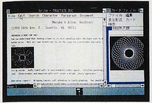 ちなみに「ライト」はこんな感じ。(ASCII 1987年2月号より)