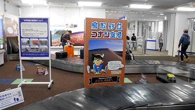 鳥取砂丘コナン空港、想像以上にコナン一色だった