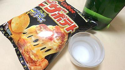 難しく考えず、ピザポテト食べながら日本酒だっていいんですよ。飲んで楽しければまずはOK。興味が出たら深く追求していけばいい。
