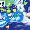 梅雨前線が本州で本気を出しそうです〜あと出し天気予報