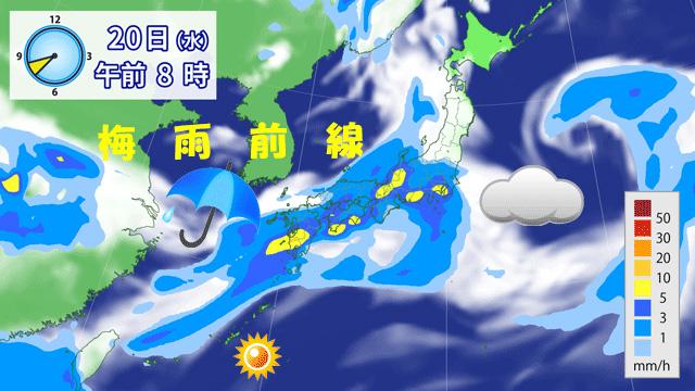 20日(水)の雲(白色)と雨(青や黄色)の予測。九州~本州では雨が強く降るところも。一方で、沖縄は晴れ。この状態がつづくと、梅雨明けに?