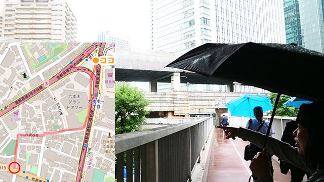 古賀「ここの高速道路、昔っから木なんですよ」古いジャンクションを横目に高層ビル側に向かって歩く