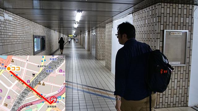 西村さんは「いやー、ぼくの思ってたの、ちょっとちがうかも……」と言ってたが、地下道でまっすぐとは!