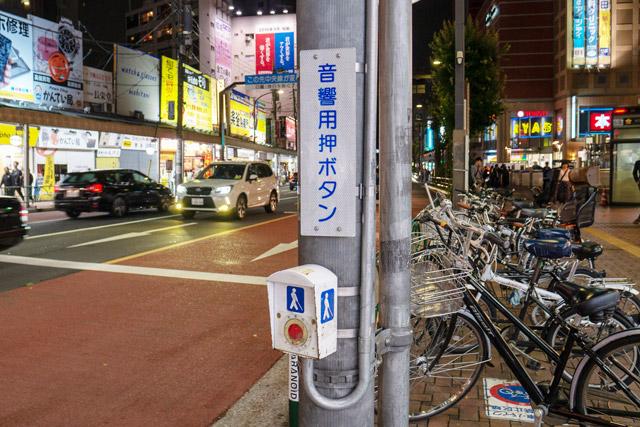 このような音響用押ボタンがあって、押したときだけメロディが流れる方式。他に赤羽駅前などにも残っているという