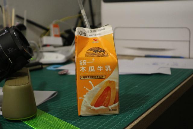 統一 木瓜牛乳