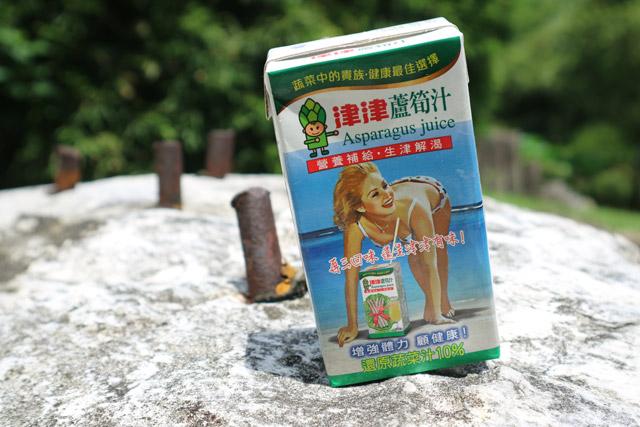 津津蘆筍汁