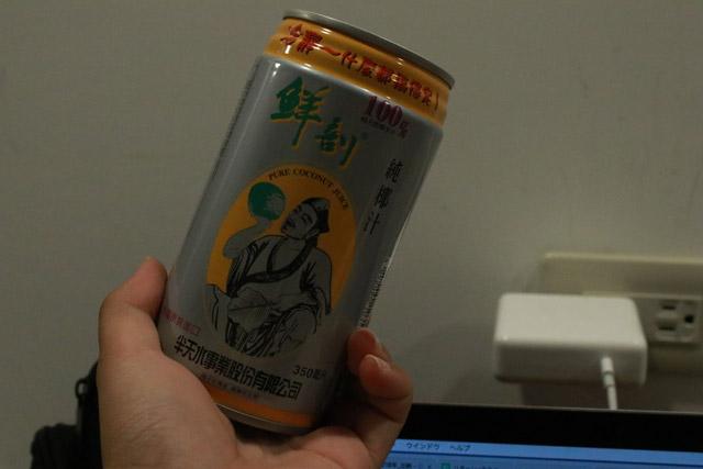 半天水鮮剖100%純椰汁