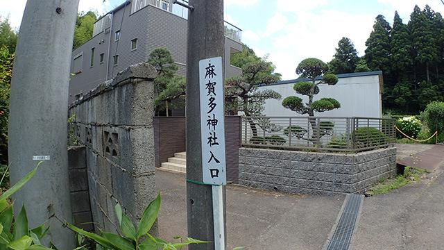 なるほど、神社があるのか。