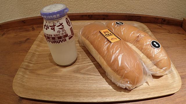 マックスコーヒーパンとかずさ牛乳というザ・千葉という組み合わせ。