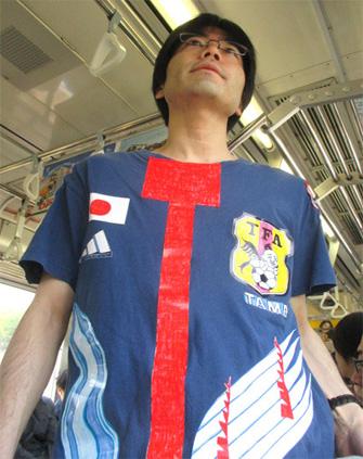 僕もかつて自作した究極の日本代表ユニフォームを着て応援します。