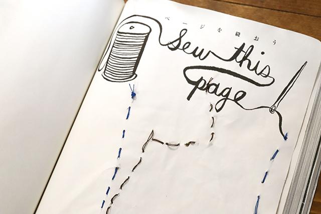 「ページを縫おう」 濡れてゴワゴワになった紙を縫うのは想像以上に難しい、という知見は得られた。今後の人生に何の光明ももたらさない知見だ。