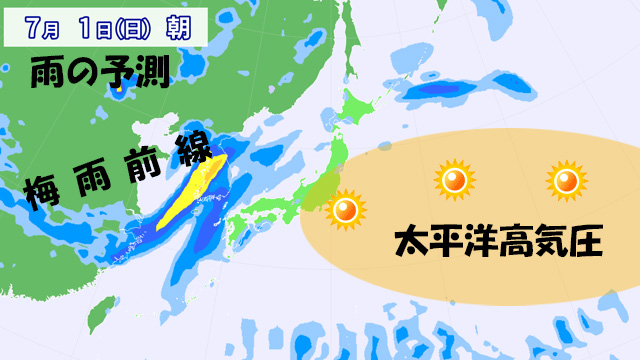 南東側から太平洋高気圧が張り出して、関東周辺は夏空が長続きしそうな気配。