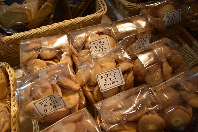 中原社長イチオシの「ホワイトチョコクッキー 200グラム(400円)」