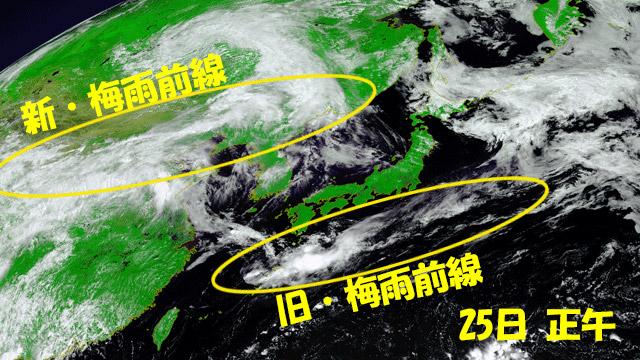 旧・梅雨前線はボロボロになって消滅へ。7月なかばのような状態に。