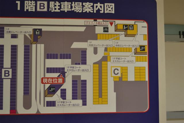 駐車場の案内図、紫のところが京都府、黄色のところが奈良県だ