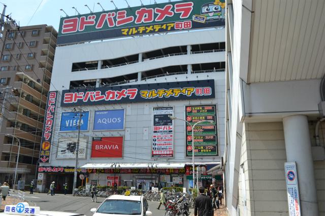 こちらが県境のある店。ヨドバシカメラ・マルチメディア町田店