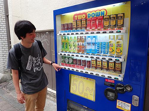 缶コーヒーは50円、日本酒は100円から買える自販機がたくさんある街。