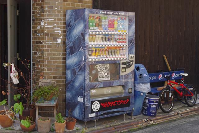 自動販売機や、