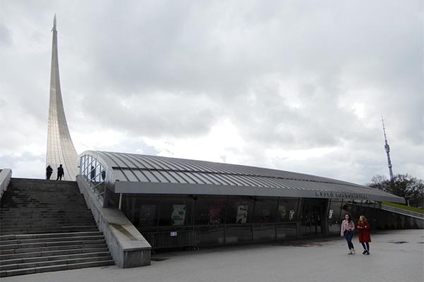 モスクワの「宇宙飛行士記念博物館」や