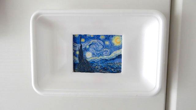 そして、もうここまできたら白いトレイでもいけるんじゃないかと思って作ったゴッホの『星月夜』