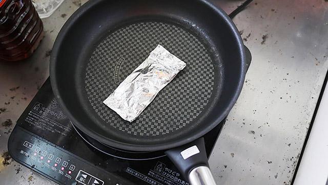 ホイルで焼いて、