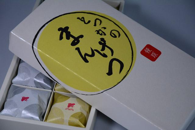 ちなみにこれは藤原麻里菜さんが作った「ウソのお土産」です。