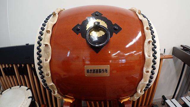和楽器には漢字でプレートが入れてあるのがかっこよかった。