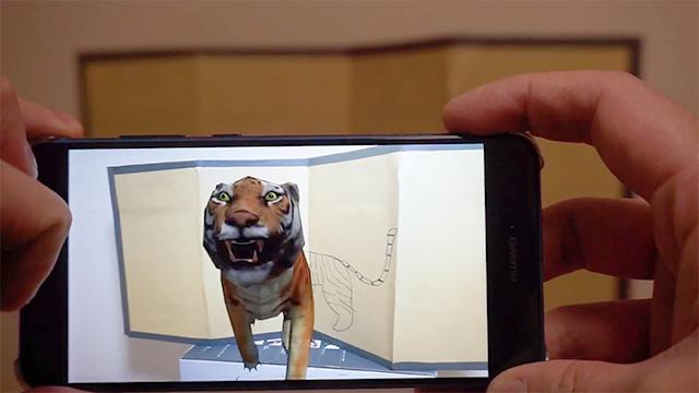 「それでは屏風から虎を追い出してください」「よっしゃわかった!」AR技術を利用した現代のとんち返し、「ARで屏風から虎を出す」</a>