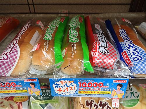 ヤマザキのパン限定だからこそのラインナップが楽しい。ソフトフレッシュって何味なんだ。