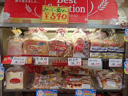 さすがヤマザキショップ、食パンだけで何種類もある。