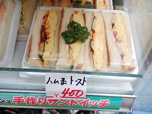 焼いたパンで挟んだハム玉トーストは、孫に食べさせるんだと遠方から買いに来るお客さんも多いとか。