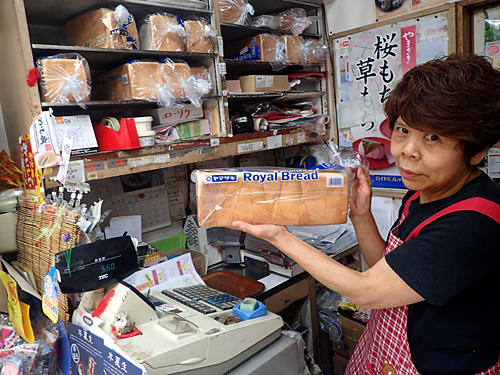青い袋の長い食パン、懐かしい!