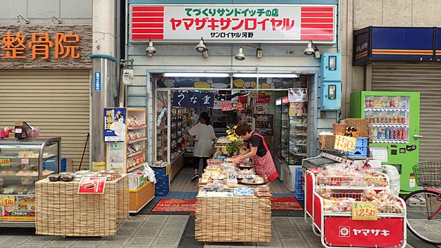 ヤマザキのパン屋、懐かしいなーっていう記事です。