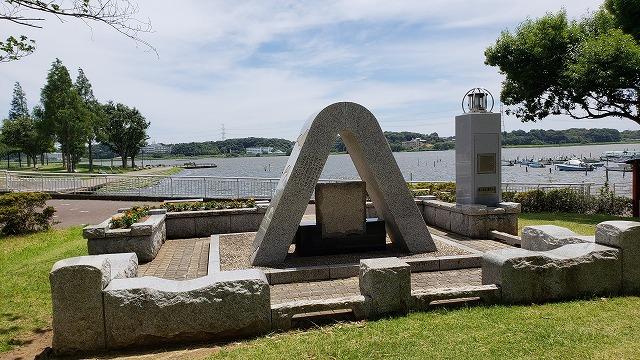 「平和の記念碑」のある手賀沼公園