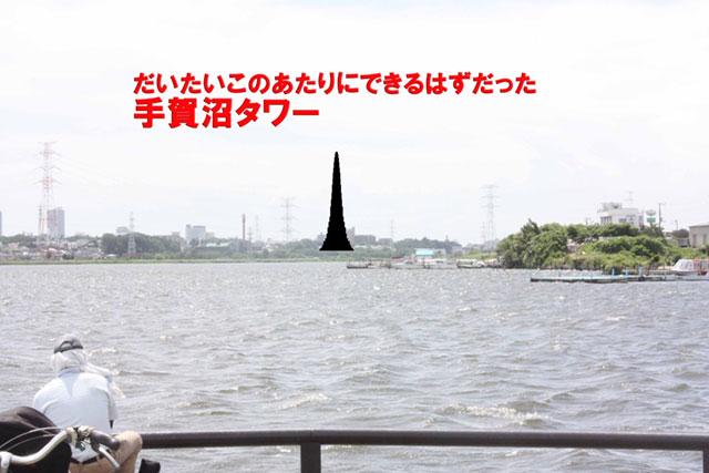 地上100mの手賀沼タワー。手賀沼公園から撮影