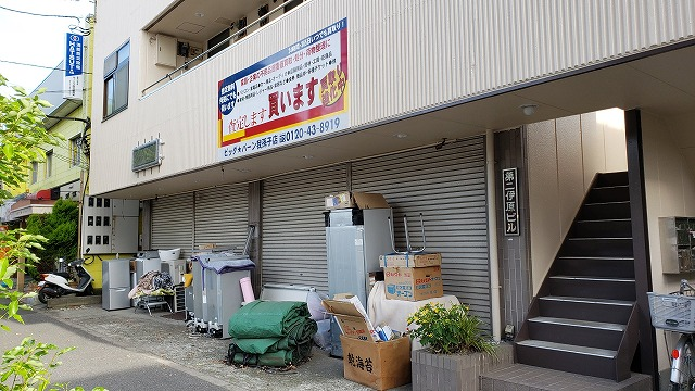 「科学館」→リサイクルショップ