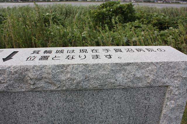 近くには箕輪城の位置を指し示す碑も