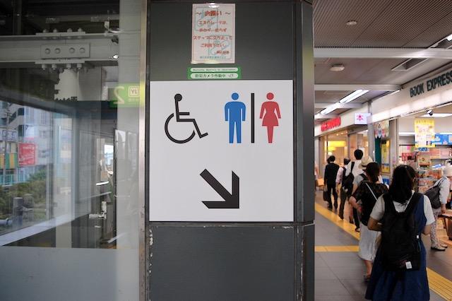 トイレのやつと車椅子のやつ