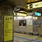 駅の出口はだいたい黄色 〜JISがつくる風景〜